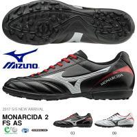 ミズノ(MIZUNO) モナルシーダ 2 FS AS になります。  メンズ・男性・紳士 足に沿うよ...