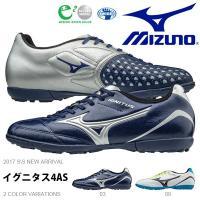 MIZUNO(ミズノ)イグニタス4AS(サッカー)紳士・男性用  蹴る者に力を。イグニタスシリーズの...