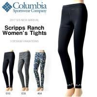 コロンビア(Columbia) Scripps Ranch Women's Tights(スクリップ...