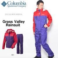 コロンビア(Columbia)Grass Valley Rainsuit(グラスバレーレインスーツ)...