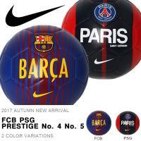 NIKE FCB/PSG PRESTIGE ナイキ プレステージ FCバルセロナ/パリ・サンジェルマ...