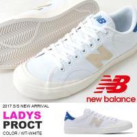 ニューバランス(new balance) PROCT となります。  【日本正規代理店品】 70〜8...