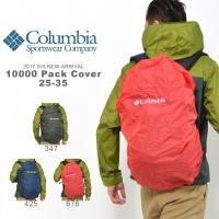 コロンビア(Columbia)10000 Pack Cover 25-35(10000パックカバー2...