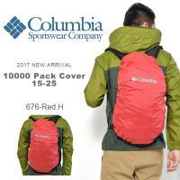 コロンビア(Columbia)10000 Pack Cover 15-25(10000パックカバー1...
