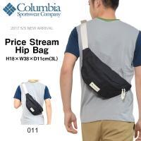 コロンビア(Columbia)Price Stream Hip Bag(プライスストリームヒップバッ...