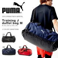 PUMA Training J Duffle Bag M プーマ トレーニング J ダッフルバッグ ...