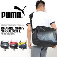 PUMA ENAMEL SHINY SHOULDER L 074664 プーマ エナメル シャイニー...