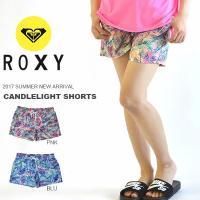 ROXY(ロキシー)CANDLELIGHT SHORTS(ボードショーツ)婦人・女性用  水陸両用の...