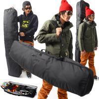 『持つ』・『掛ける』・『背負う』の3WAYで持ち運びができる利便性に優れたスノーボードケース。荷物を...