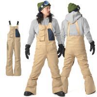 ビブパンツ メンズ  スノーボードウェア ストレッチ スノーパンツ ボトムス 立体縫製 撥水加工 スキー SNOWBOARD PANTS