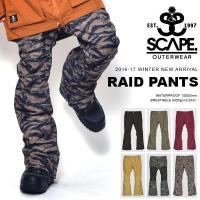 スノーボードウェア SCAPE エスケープ RAID PANTS メンズ ライド パンツ スノボ レギュラーフィット 16-17 30%off