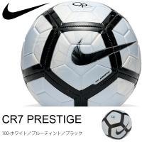 NIKE CR7 PRESTIGE ナイキ CR7 プレステージ 4号 5号  CR7コレクション、...