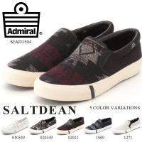 Admiral SALTDEAN アドミラル ソルトディーン SJAD1504 男女兼用・ユニセック...