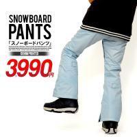 デニム風 スノーボード パンツになります。 インディゴ ブラック ライトブルーの3色展開でさらにレギ...