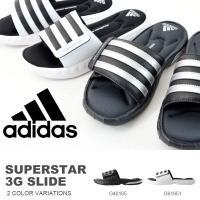 adidas (アディダス) スーパースター3Gスライド になります。  メンズ・レディース・男性・...
