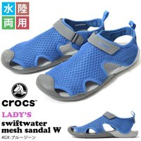 crocs swiftwater mesh sandal w クロックス スウィフトウォーター メッ...