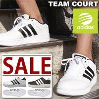 adidas (アディダス) TEAM COURT になります。 フォーカスモデルTeam Cour...
