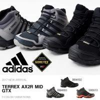 adidas (アディダス) TERREX AX2R MID GTX になります。  メンズ・男性・...
