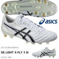 asics(アシックス)DS LIGHT X-FLY 3 SI になります。  メンズ・男性・紳士 ...