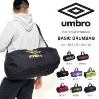 アンブロ(umbro) ベーシックドラム になります。  ベーシックデザインのドラムバッグをリニュ−...