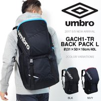 アンブロ(umbro) GACH1-TR バックパック L になります。  メンズ・男性 GACH1...