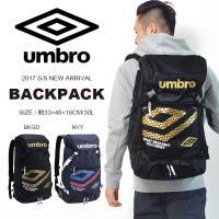 アンブロ(umbro) バックパック になります。  メンズ・男性 UMBROのマーク・ロゴをマルチ...
