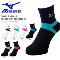 ミズノ(MIZUNO) ショートソックス(バレーボール) になります。  足首のカラー部分は、サポー...