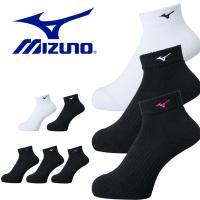 ミズノ MIZUNO メンズ レディース キッズ ジュニア 子供 バレーボール ショートソックス 靴下 くつした