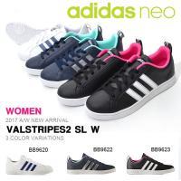 adidas (アディダス) VALSTRIPES2 SL W になります。  レディース・女性・婦...