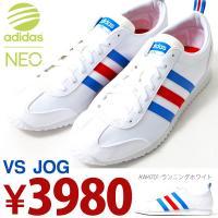 adidas (アディダス) VS JOG になります。  メンズ・男性 70年代レトロランニングス...