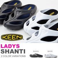 KEEN(キーン)SHANTI(シャンティ) 婦人・女性用  シャンティは、フリーダムクロッグ。足裏...