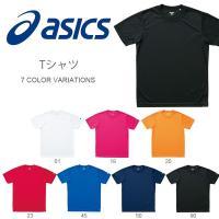 asics(アシックス)Tシャツ になります。  メンズ・レディース・男性・女性・男女兼用・ユニセッ...