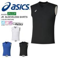 asics(アシックス)JR.ノースリーブシャツ になります。  ノースリーブシャツのロゴをリニュー...