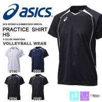 asics(アシックス)プラシャツHS になります。  シンプルなデザインのプラクティスウェアです。...