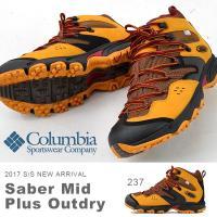 コロンビア(Columbia) Saber Mid Plus Outdry (セイバーミッドプラスア...