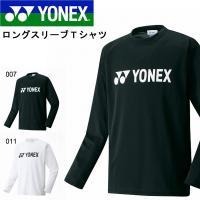 YONEX ヨネックス ユニ ロングスリーブ Tシャツ 16158 紳士・男性用  ベリークール素材...