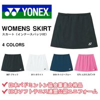 YONEX WOMENS SKIRT ヨネックス ウィメンズ スカート(インナースパッツ付) 260...