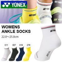 YONEX WOMENS ANKLE SOCKS ヨネックス ウィメンズ アンクルソックス 婦人・女...