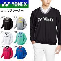 YONEX ヨネックス ユニ 裏地付き Vブレーカー 32020 紳士・男性用・男女兼用・ユニセック...