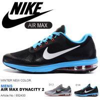 NIKE AIR MAX DYNACITY 2 ナイキ エア マックス ダイナシティー 2 8524...