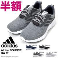 adidas (アディダス) Alpha BOUNCE RC W になります。  レディース・女性・...