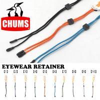 CHUMS EYEWEAR RETAINER チャムス  5mmのコードで作ったシンプルな眼鏡ストラ...