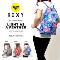ROXY(ロキシー)ナップサック LIGHT AS A FEATHER 婦人・女性用  紐まで抜かり...