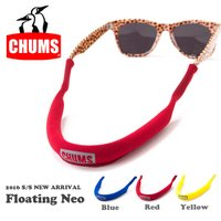 CHUMS(チャムス)Floating Neo フローティングネオ CHUMS(チャムス)オリジナル...