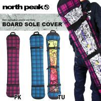 north peak ノースピーク スノボ ソールカバー 移動時のソール、エッジを保護 取り外し可能...