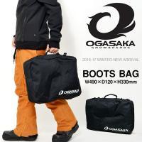 OGASAKA(オガサカ)ブーツケース   。 オガサカブーツバッグ。 ブーツを運びやすく、するブー...
