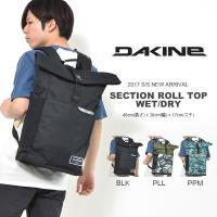 ダカイン(DAKINE) ダカインの機能性に優れたバックパック ロールトップやサイドポケットに防水ポ...