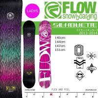 FLOW(フロー)スノーボード 板  Silhouetteはハイブリッドサイドウォールを採用すること...
