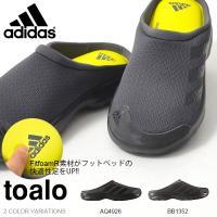 adidas (アディダス) トアロ になります。  メンズ・レディース・男性・女性・男女兼用・ユニ...
