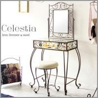 Celestia (セレスティア) ドレッサー&スツール D-1251